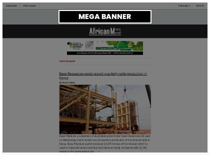 News Mega