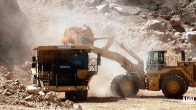 Mining Sector Nigeria