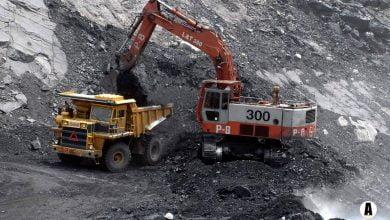 Ghana Mining Tax
